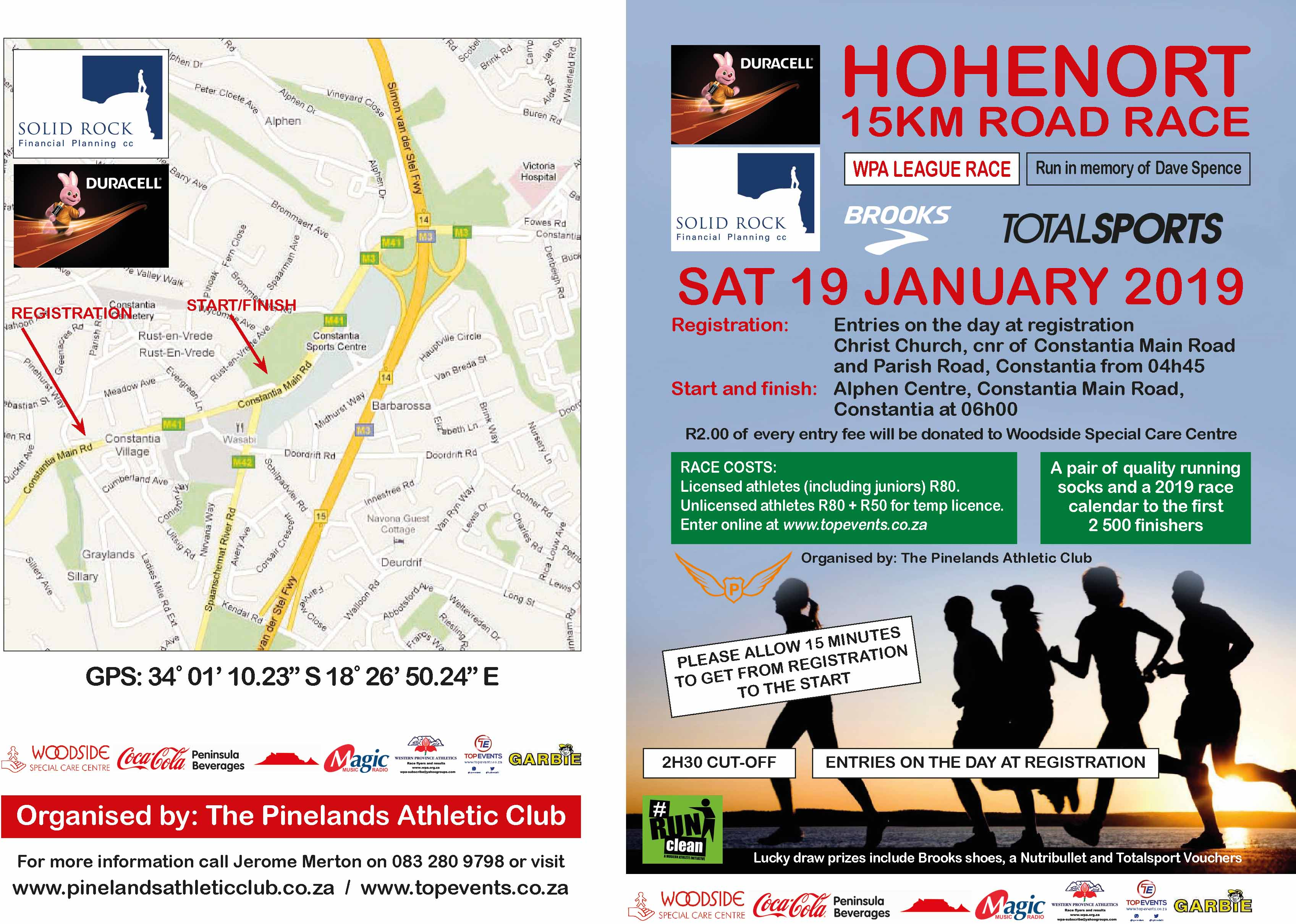 Hohenort 15km Road Race